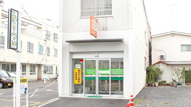 山口薬局本町店の画像