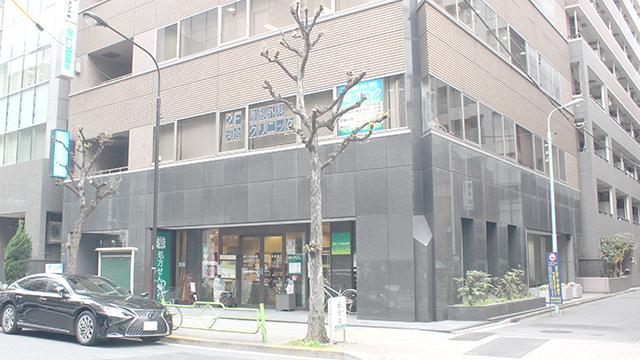 健ナビ薬樹薬局 人形町の画像