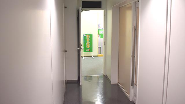ヤマグチ薬局 西新宿店の画像