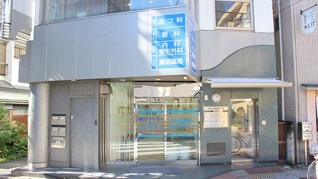 薬局コアファーマシー 代々木八幡店の画像