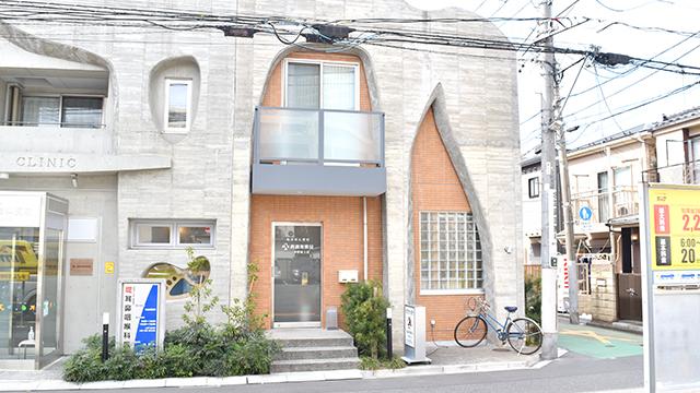 茜調剤薬局中野坂上店の画像