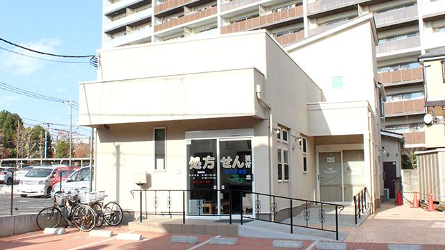 ゆらき薬局昭島店の画像