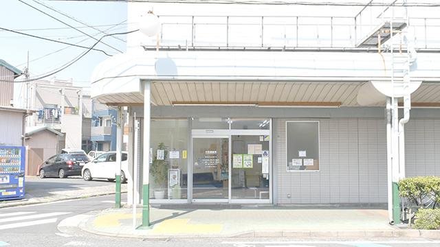 汐見橋薬局の画像