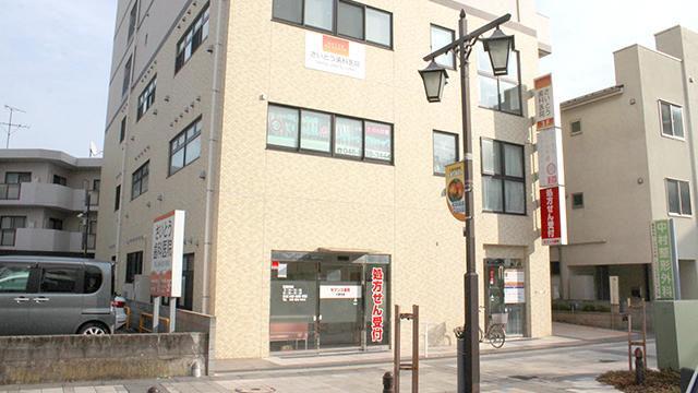 セブンス薬局久里浜店の画像
