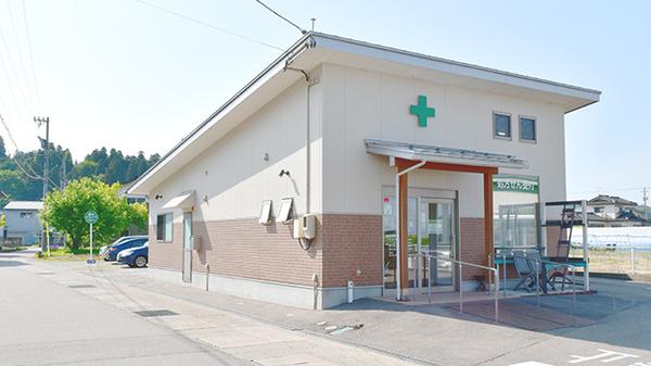 西尾薬局富崎店