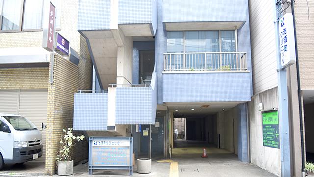 スマイル薬局 池須店の画像