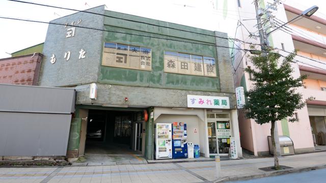 すみれ薬局岡町店の画像