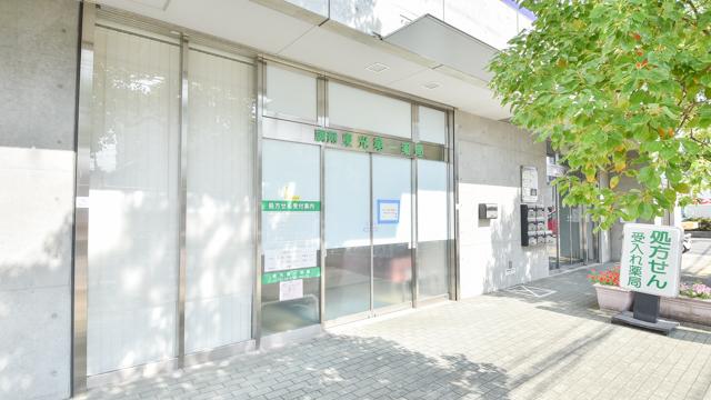 東光第一薬局 八戸ノ里駅前店の画像