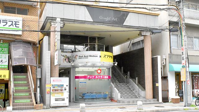 アップルプラス薬局八尾店の画像