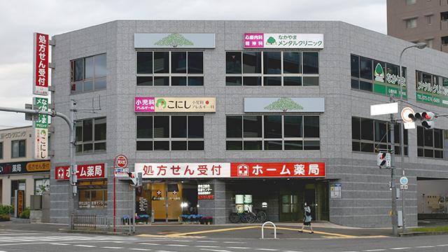 ホーム薬局津久野店の画像