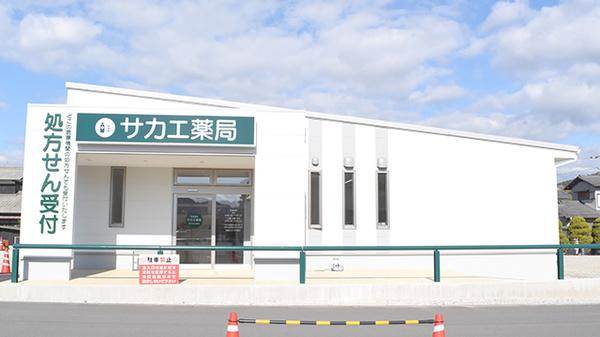 内田眼科クリニック