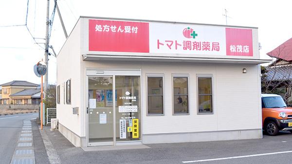 病院 浦田 浦田病院(板野郡松茂町) の基本情報・評判・採用