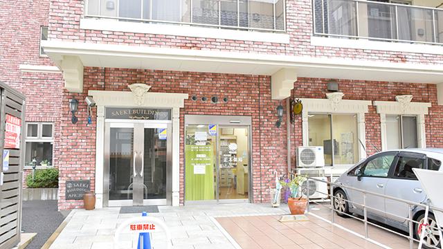 正木薬局宮田町店の画像