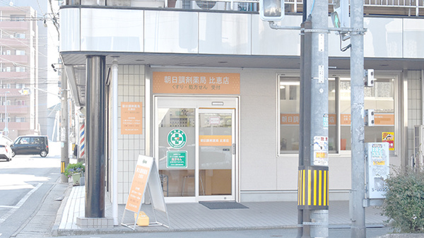 耳鼻 咽喉 科 増田