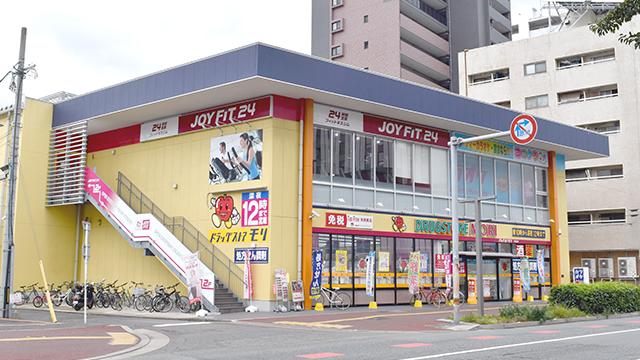 モリ薬局住吉店の画像
