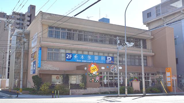 イルカ薬局平尾店の画像