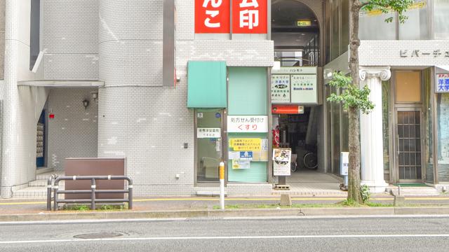 秀洋堂薬局六本松店の画像