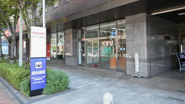 新小倉ビル調剤薬局の画像