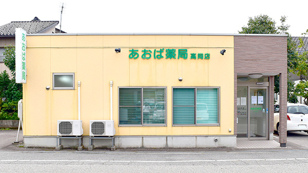 立浪眼科医院|富山県高岡市金屋町10-29 TEL.0766-24-8000【お医者 ...
