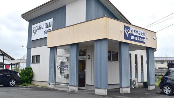 スギ薬局グループ 浜松西ヶ崎店のアルバイト・バ …