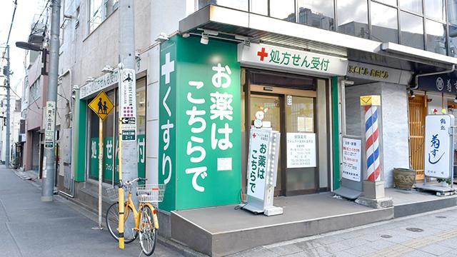 フォレスト薬局秋葉原店の画像