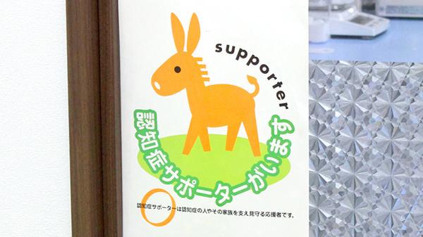 ウェルパーク薬局東村山東口店