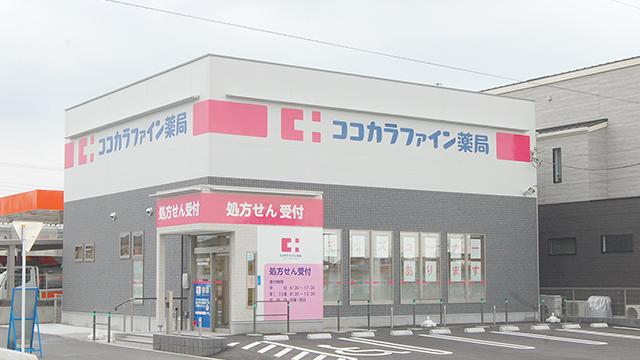 ココカラファイン薬局芳賀日赤病院前店の画像