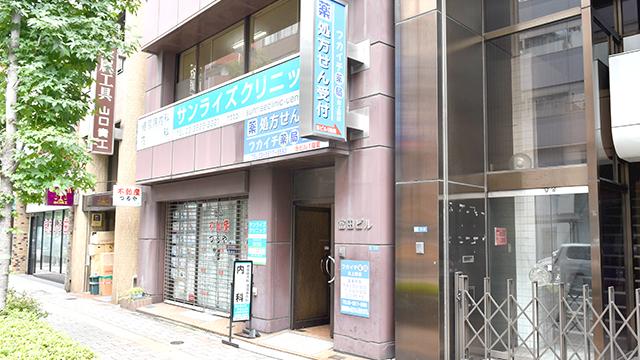 フカイチ薬局 東上野店の画像