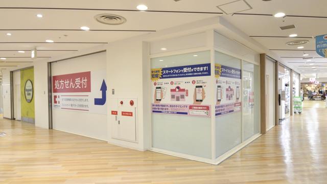 ココカラファイン薬局 博多バスターミナル店の画像