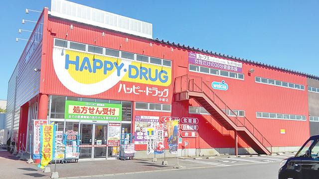ハッピー調剤薬局 青森沖館店の画像