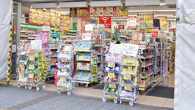 スギ薬局 上野駅前店の画像