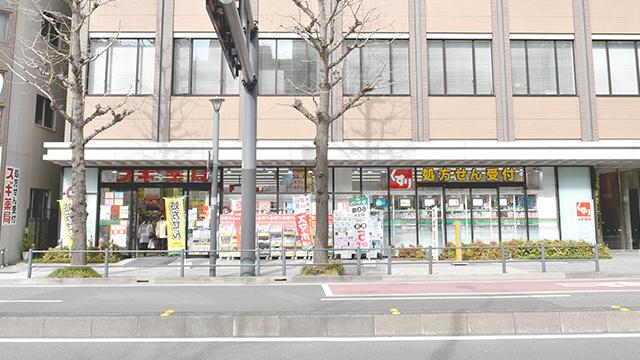 スギ薬局 日本大通り店の画像