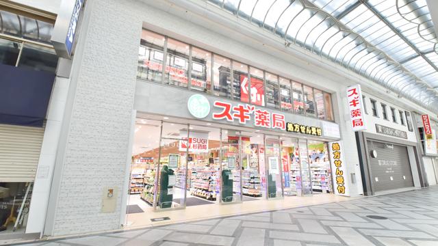 スギ薬局 心斎橋店の画像