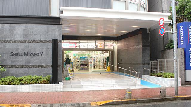 ドラッグセイムス町田中町薬局の画像