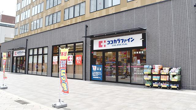 ココカラファイン薬局銅座町店の画像