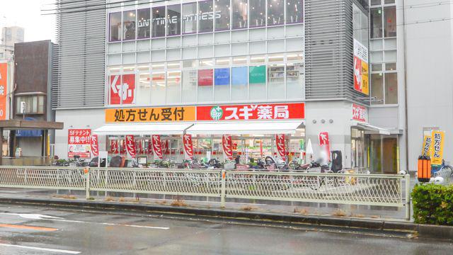 スギ薬局 昭和町北店の画像