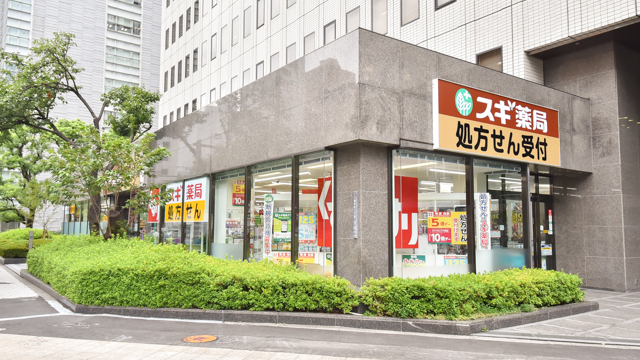 スギ薬局 信濃橋店の画像