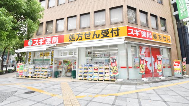 スギ薬局 西天満店の画像