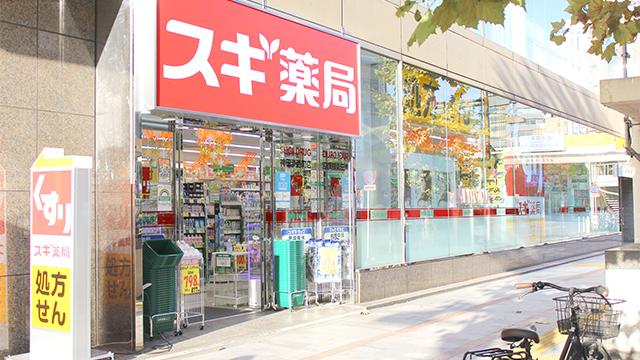 スギ薬局 神田淡路町店の画像