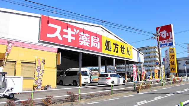 スギ薬局 板橋店の画像
