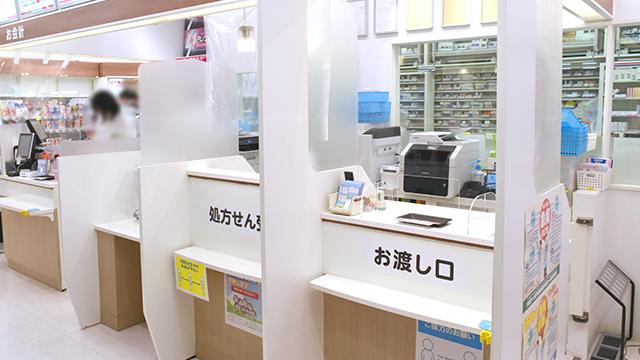 ココカラファイン薬局JR桃谷駅店の画像