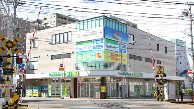 杏林堂薬局 静岡鷹匠店の画像