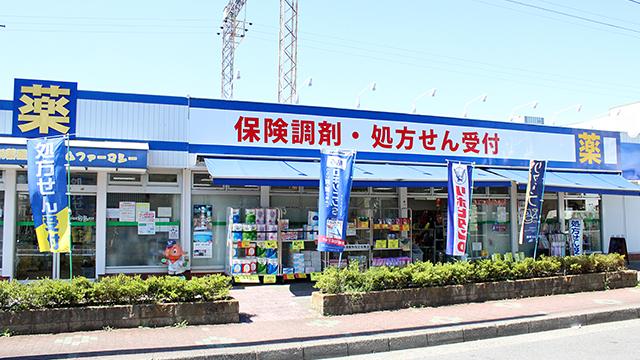 ドリームファーマシー 桜ヶ丘店の画像