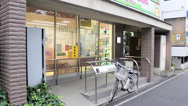 下宿薬局 船橋店の画像