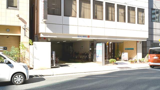 フロンティア薬局 南船場店の画像