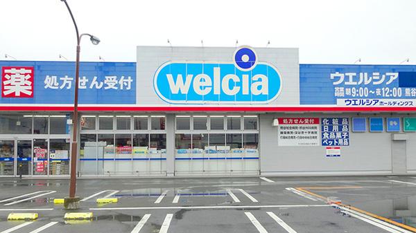 ウエルシア薬局 熊谷佐谷田店