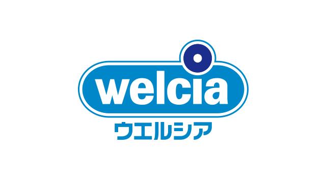 ウエルシア薬局 新潟東中野山店の画像