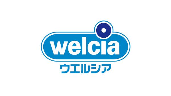 ウエルシア薬局 磐田岩井店