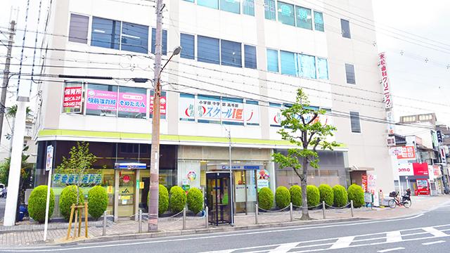 調剤薬局マリーン 園田店の画像