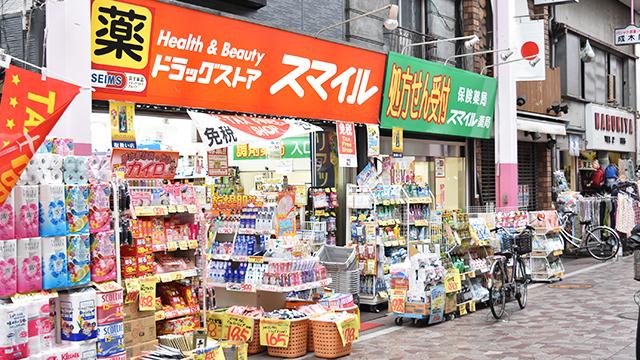 スマイル薬局 横浜橋店の画像